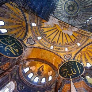 Turquia Deslumbrante Express